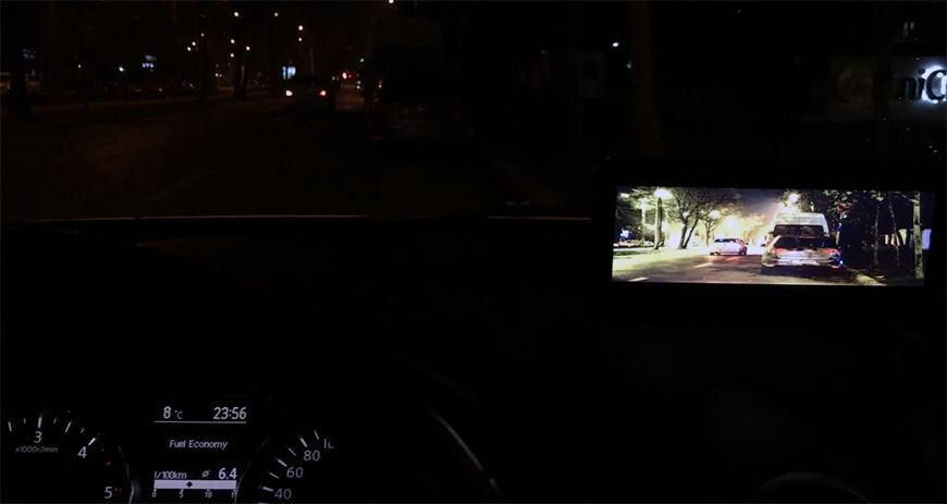 Lanmodo Night Vision éjszakai használat közben