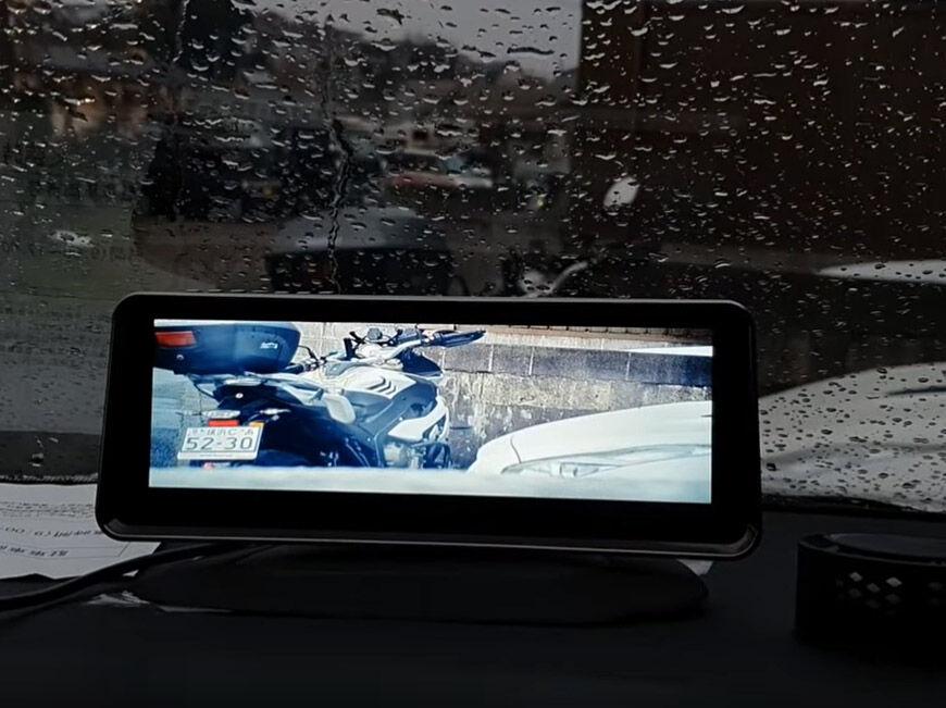 Lanmodo autós éjjellátó esőben